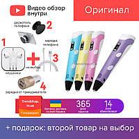 3д ручка 3D Pen-2 ручка для детей с LCD дисплеем, разные цвета