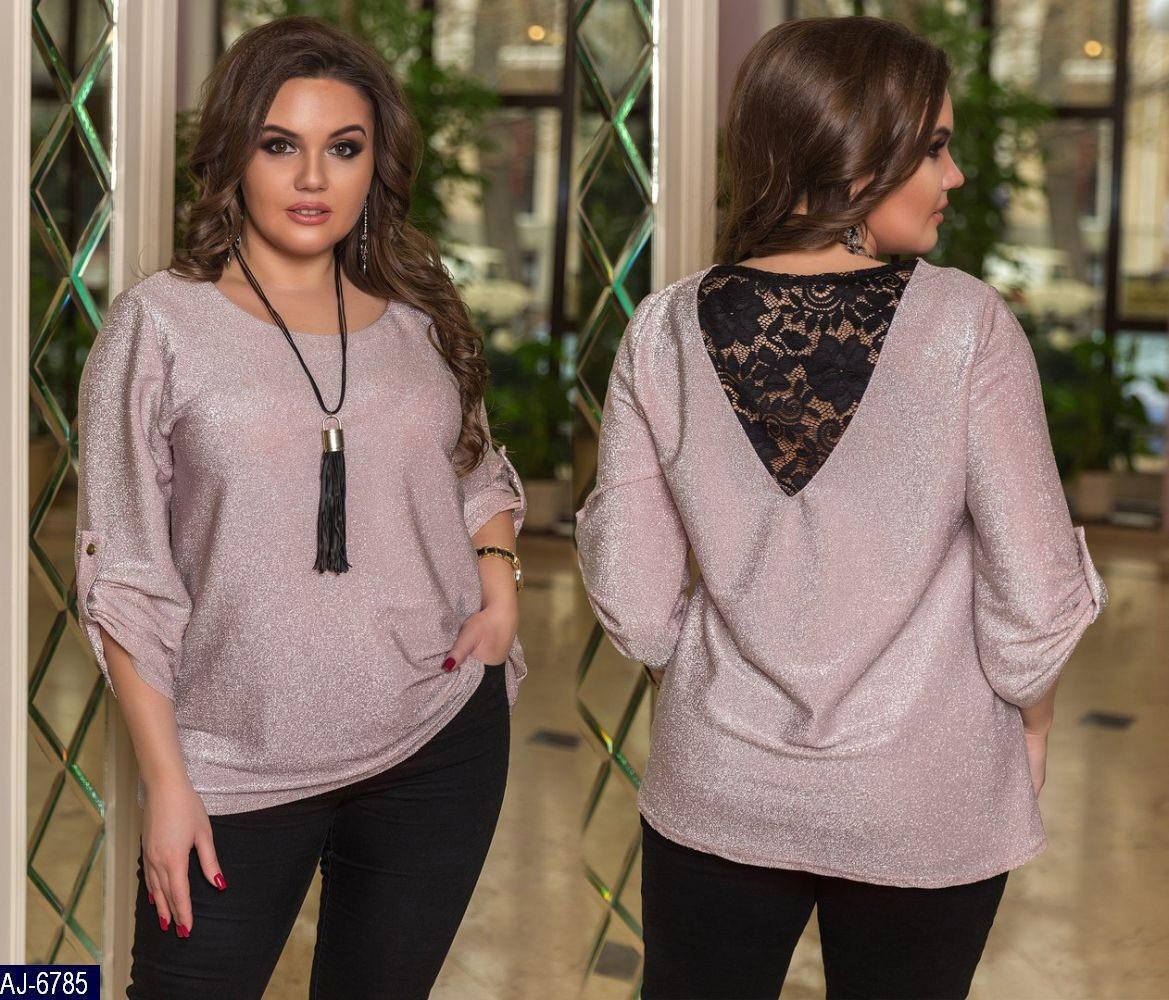 Нарядная блуза женская вечерняя красивая из люрекса и гипюра больших размеров батал 48-58 арт.   1067