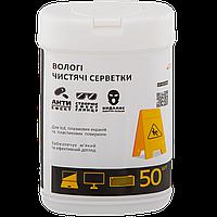 Влажные салфетки для очистки мониторов LF-CL030 - 50 штук