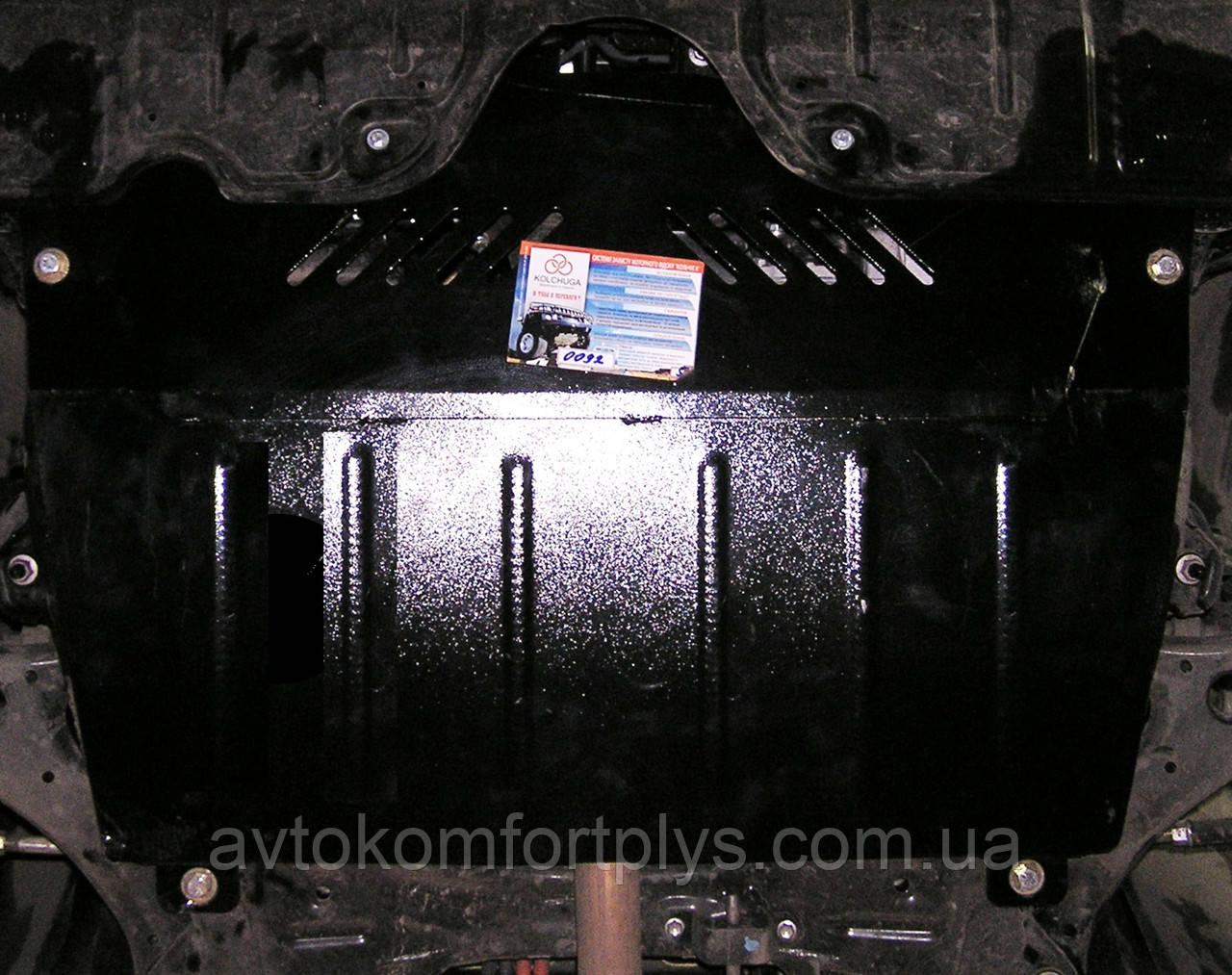 Металлическая (стальная) защита двигателя (картера) Lexus RX 350 (2006-2009) (все обьемы)