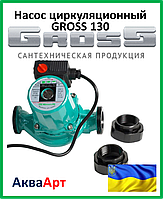 Насос циркуляционный Gross 25-4/130