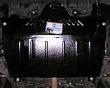 Металлическая (стальная) защита двигателя (картера) Toyota Camry XV40 (2007-2011) (все обьемы), фото 2