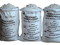 Гидразин солянокислый (гидрохлорид), чда