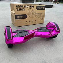 "Гироборд Smart Balance 8"" малиновий хром"