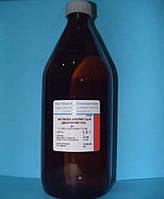 Метилен хлористый DOW (дихлорметан, метиленхлорид, фреон 30)