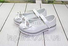 Беленькие туфли для девочек
