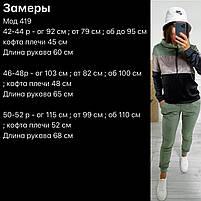 Велюровый женский двухцветный спортивный костюм в расцветках (Норма и батал), фото 10