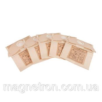 Набор мешков бумажных (5 шт) 6.904-322.0 для пылесосов Karcher