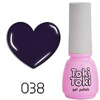 Гель-лак для нігтів Toki Toki №038 5 мл