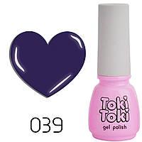 Гель-лак для нігтів Toki Toki №039 5 мл