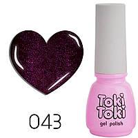 Гель-лак для нігтів Toki Toki №043 5 мл