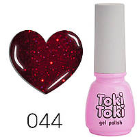 Гель-лак для нігтів Toki Toki №044 5 мл