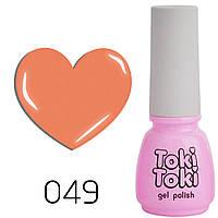 Гель-лак для нігтів Toki Toki №049 5 мл