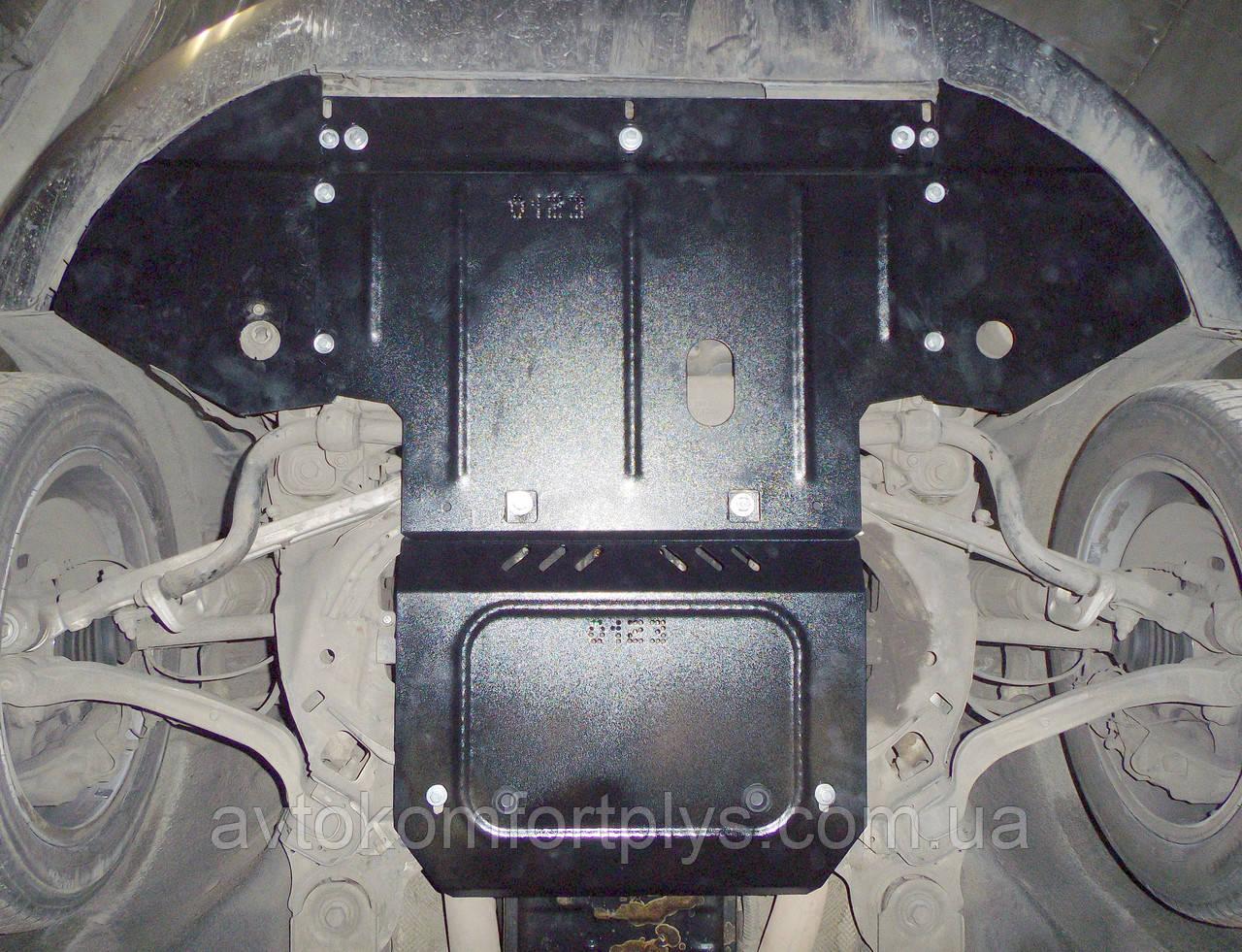 Металлическая (стальная) защита двигателя (картера) Audi A8 (2002-2010) (V-3,2-4,2i)