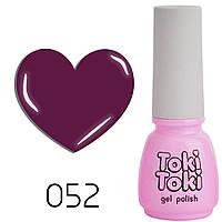 Гель-лак для нігтів Toki Toki №052 5 мл