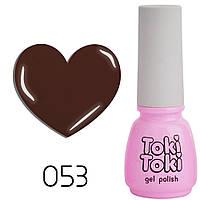 Гель-лак для нігтів Toki Toki №053 5 мл
