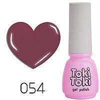 Гель-лак для нігтів Toki Toki №054 5 мл