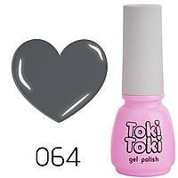 Гель-лак для нігтів Toki Toki №064 5 мл