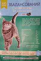 Сухой корм для котов с мясом, ЗооКорм, 10 кг