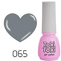 Гель-лак для нігтів Toki Toki №065 5 мл
