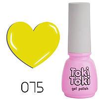 Гель-лак для нігтів Toki Toki №075 5 мл