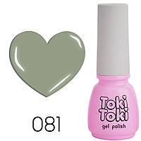 Гель-лак для нігтів Toki Toki №081 5 мл