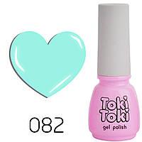 Гель-лак для нігтів Toki Toki №082 5 мл