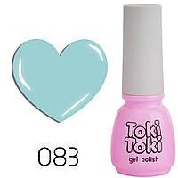 Гель-лак для нігтів Toki Toki №083 5 мл