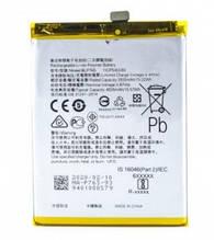 Акумулятор Realme BLP765 для Realme A91, F15, 4025 mah, Оригінал Китай