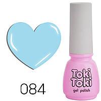 Гель-лак для нігтів Toki Toki №084 5 мл