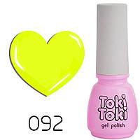 Гель-лак для нігтів Toki Toki №092 5 мл