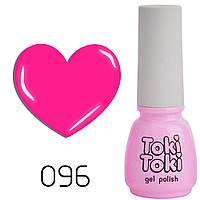 Гель-лак для нігтів Toki Toki №096 5 мл