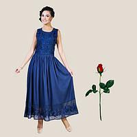 Платье в пол Хлопок-шелк-шифон  IN 15226 Синий