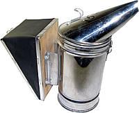 Дымарь пасечный из нержавеющей стали, мех съемный