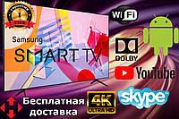 Телевизор Samsung 55 дюймов Smart TV 4К Android WiFi Телевізор Самсунг Смарт ТВ