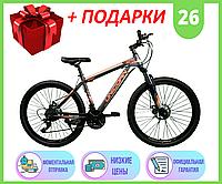 Горный Велосипед Unicorn 26 ДЮЙМОВ Inspirer, Хроммолибден  Спортивный двухколесный велосипед Unicorn Inspirer
