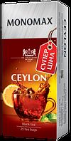 Цейлонський чорний чай у фільтр-пакетах 25 пак. Мономах