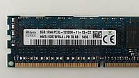 Оперативная память SK Hynix 8GB 1Rx4 PC3L-12800R HMT41GR7BFR4A-PB T8 AB Серверная