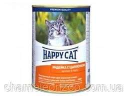 Консерва Happy Cat Кусочки в соусе с индейкой и цыпленком для кошек 400 г