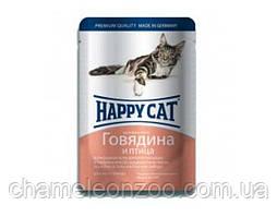 Консерва Happy Cat Кусочки в соусе с говядиной и птицей для кошек