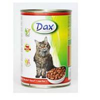 Консерва Dax - полноценный корм Дакс с говядиной для кошек  0.415 г