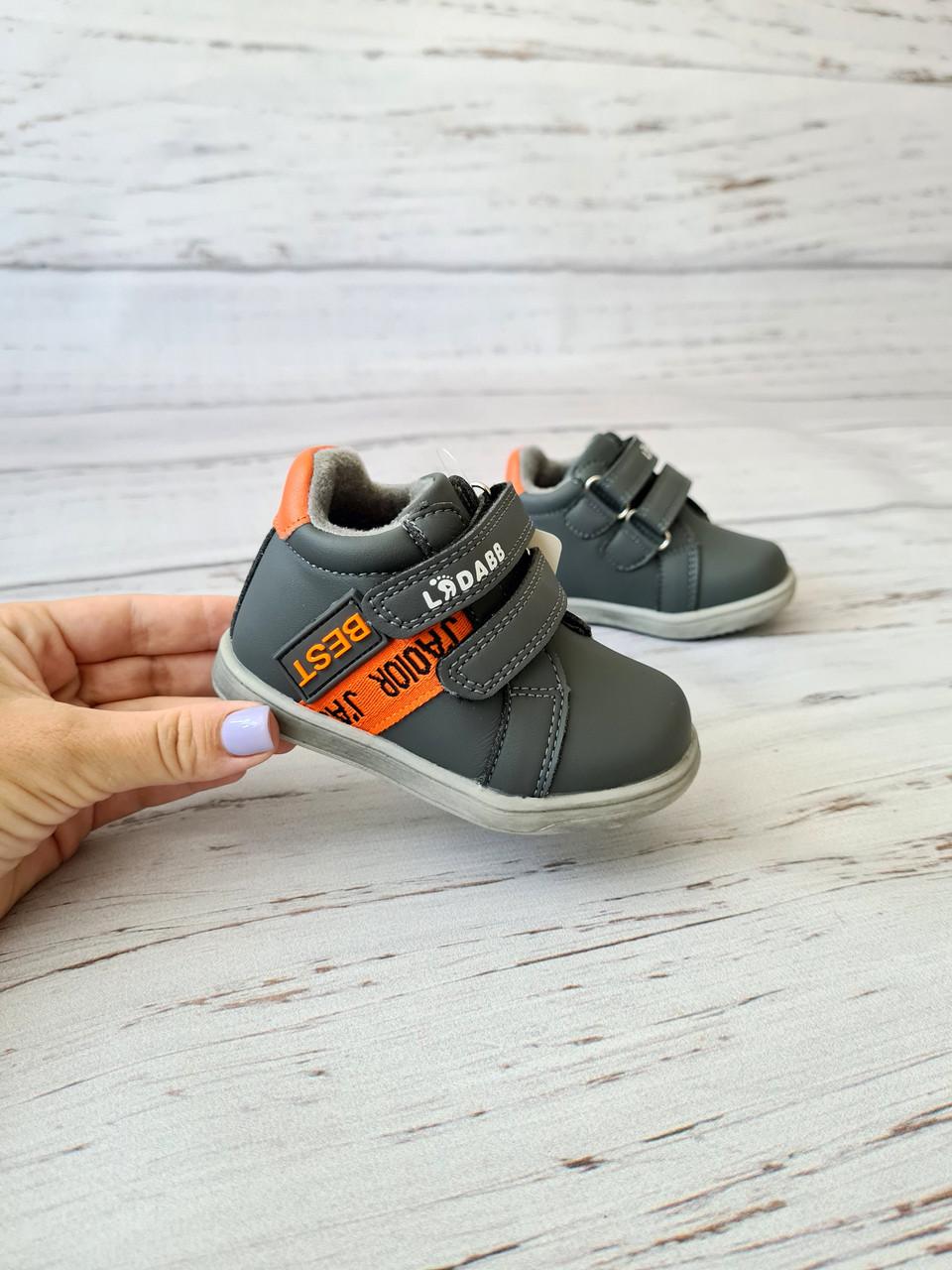 Ортопедичні черевики для хлопчиків LadaBB 20 р), 12.8 см