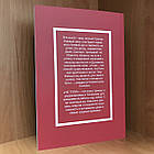 Книга НЕ ТУПІ Тільки той, хто щодня працює над собою живе життям мрії Ексмо - Джен Синсеро, фото 2