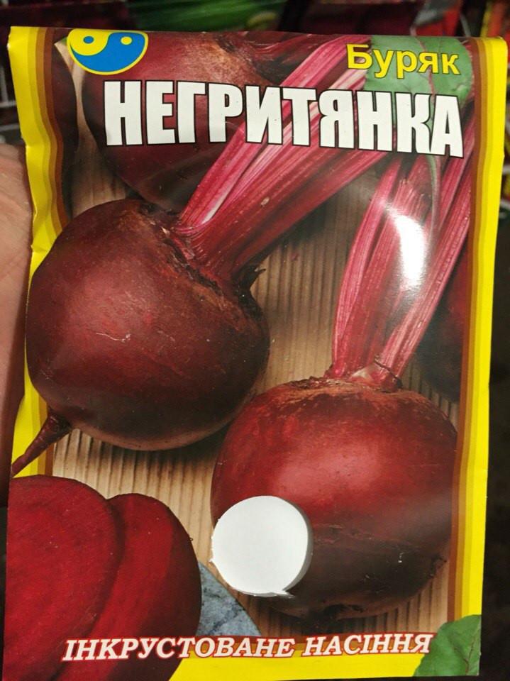 """Семена свеклы, сорт """"Негритянка"""", 15 г ТМ """"Флора Плюс"""""""