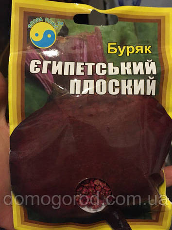 "Свекла ""Египетский плоский"", 15 г ТМ ""Флора Плюс"", фото 2"