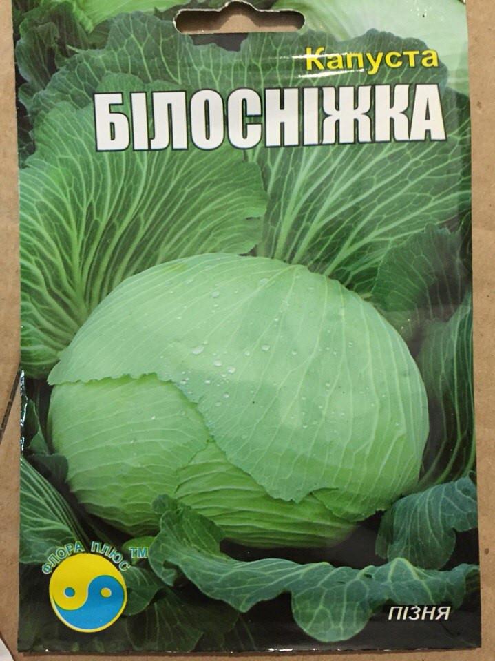 """Семена капусты, сорт """"Белоснежка"""", 5 г ТМ """"Флора Плюс"""""""