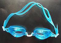 Детские очки для плавания голубого цвета, фото 1