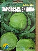 "Капуста ""Харьковская зимняя"" 5г ТМ ""Флора Плюс"""