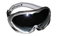 Лыжная маска, очки лыжные, шлемы, лыжи, защита! Купить! Полная Распродажа!!!, фото 1