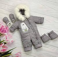 Детский зимний ростовой комбинезон с пинетками и рукавичками, на меху с капюшоном, 6-12 мес